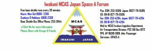 Iwakuni Space A Forum