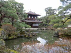 Silver Pavillion, Kyoto.